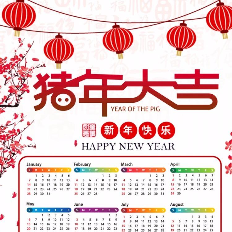 南京印刷厂家供应挂历印刷 台历印刷设计 日历印刷制作 年历印刷生产 台历挂历印刷定制批发