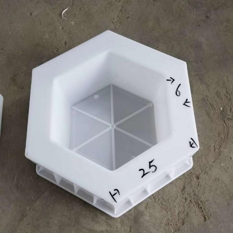 六角护坡模具 空心六角护坡模具 六角护坡模具厂家