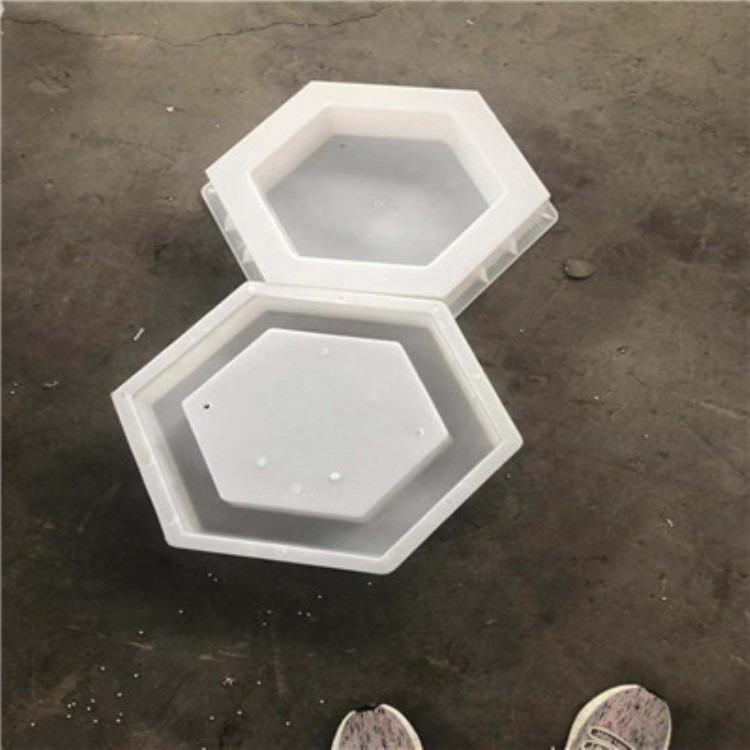 六棱砖模具 水泥六棱砖模具 预制六棱砖模具