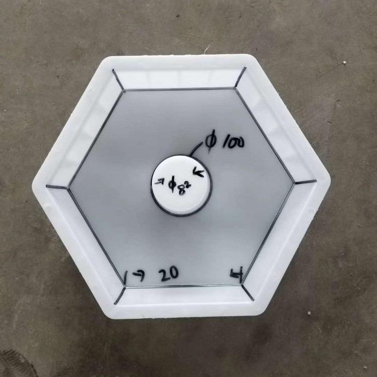 预制六角块模具 六角块模具 六角块模具厂家