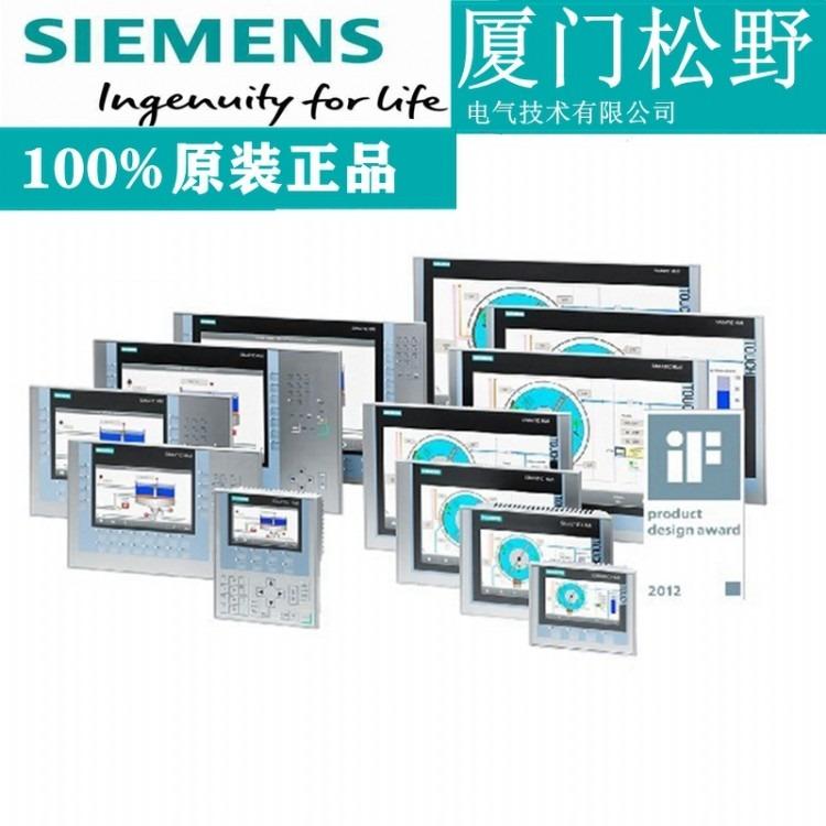 6AV2 123-2MA03-0AX0西门子触摸屏KTP1200 Basic DP人机界面