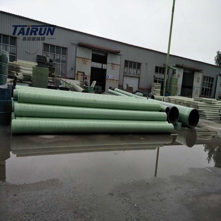 烟气脱硫塔喷淋管道化工玻璃钢管道泰润玻璃钢加沙管道