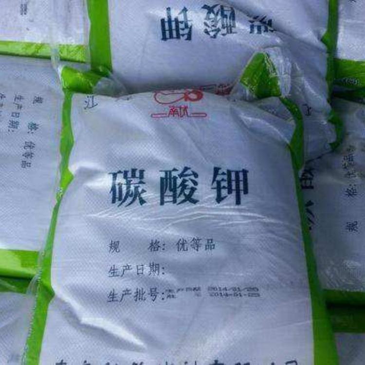 碳酸钾厂家供应,碳酸氢钾,碳酸钾价格批发