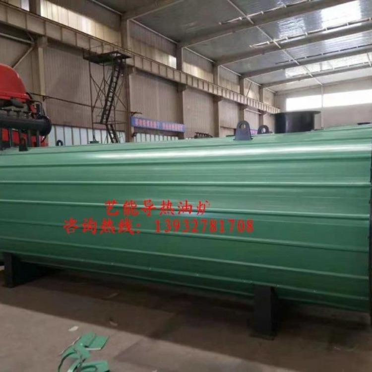 江苏省江阴市专享 性能可靠质量上乘 导热油炉