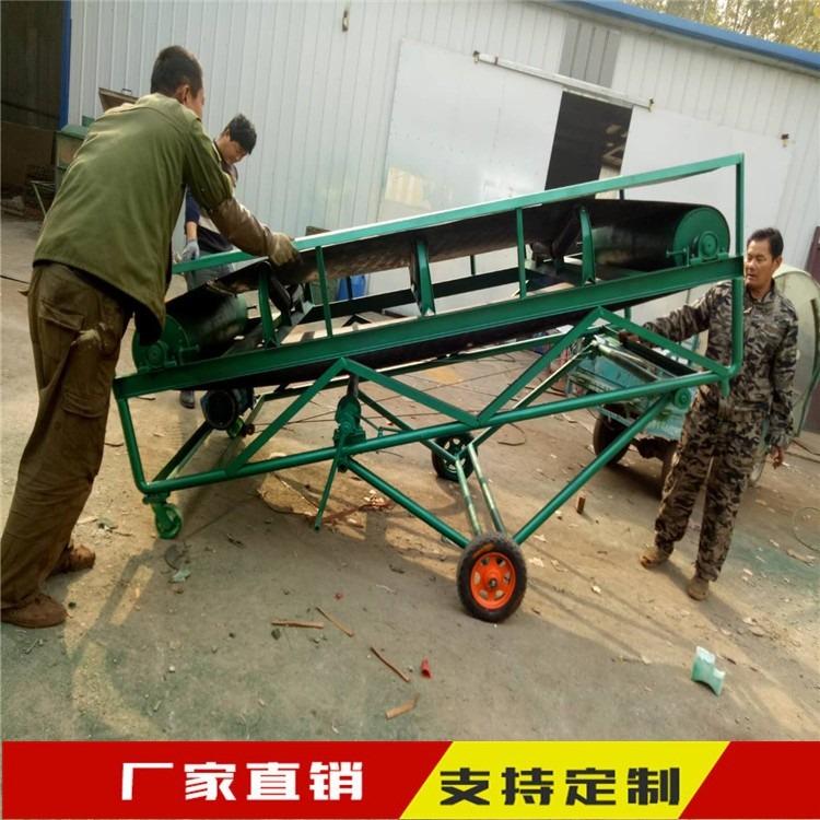 小型升降式皮带输送机 多功能物料传送带 移动式小型带式输送机