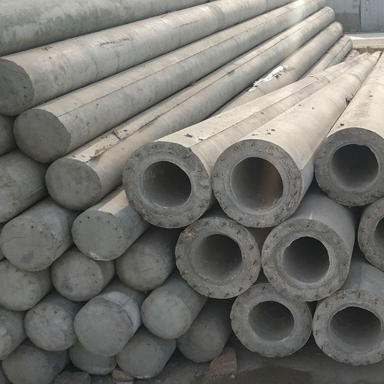 水泥电线杆厂家 陕西省延安市安塞县大量现货供应水泥电线杆、水泥电杆价格