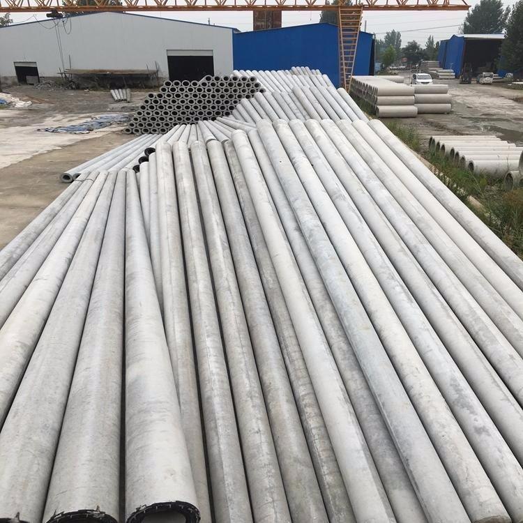 水泥电线杆生产厂家生产厂家 水泥杆价格多少钱一根 顶管水泥管