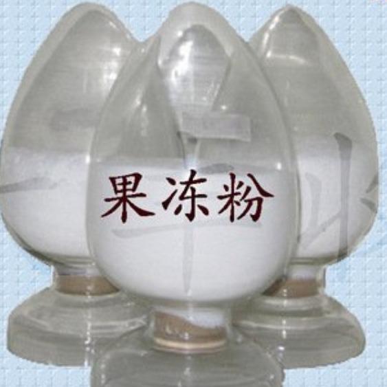 果冻粉生产厂家 食品级果冻粉价格 果冻粉厂家批发  果冻粉应用 果冻粉用途