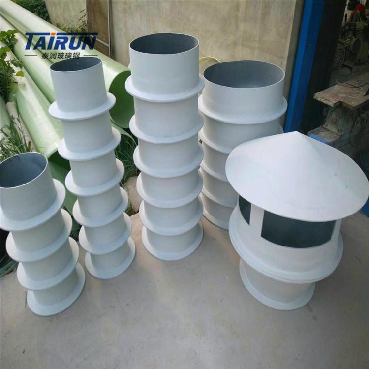厂家供应玻璃钢有机无机管道 玻璃钢弯头批发