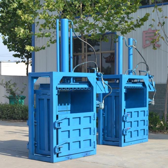 小型废纸打包机,废纸小型压包机,小型压包机