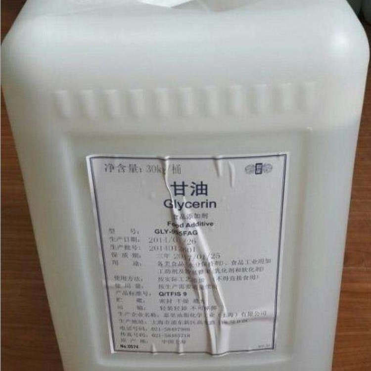 食品级甘油厂家价格 丙二醇化妆品添加剂