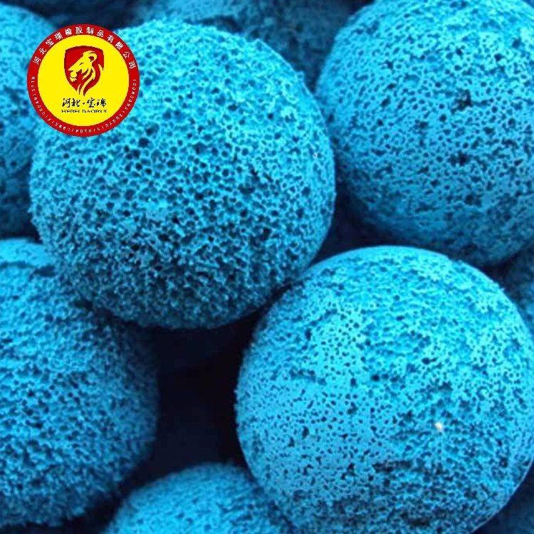 冷凝器清洗专用海绵胶球 中软海绵球 清洗管道球