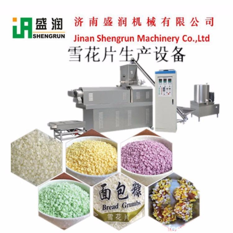 肯德基雪花片生产线  面包糠雪花片加工设备  双螺杆面包糠机械