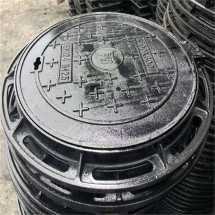 电力井盖 重型铸铁井盖 下水道井盖 雨水口井篦 700铸铁圆井盖 800铸铁圆井盖