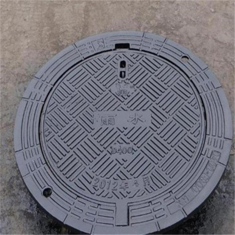井盖都是什么材质的 球墨铸铁井盖 篦子