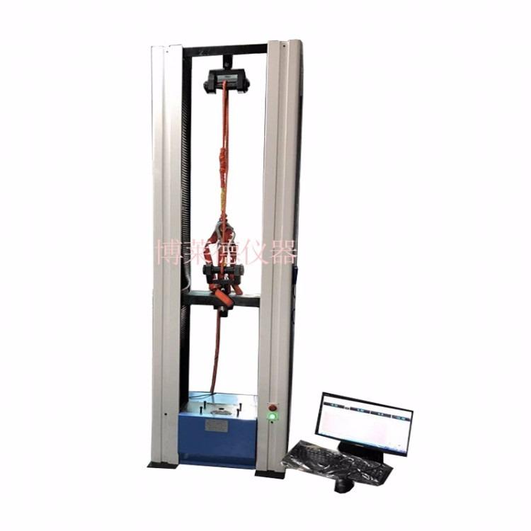 安全带电脑式安全绳索单柱拉力强度试验机、电脑式安全带拉力试验机