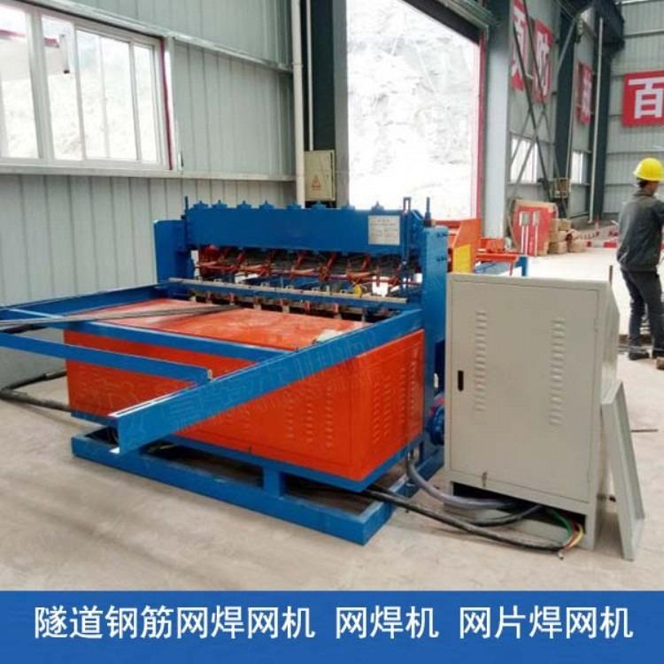 钢筋网排焊机 焊网机 网焊机 支护网全自动焊接机