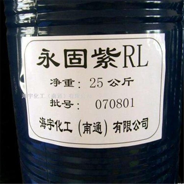通盈化工高价回收颜料,库存颜料回收,回收化工原料颜料..6565155