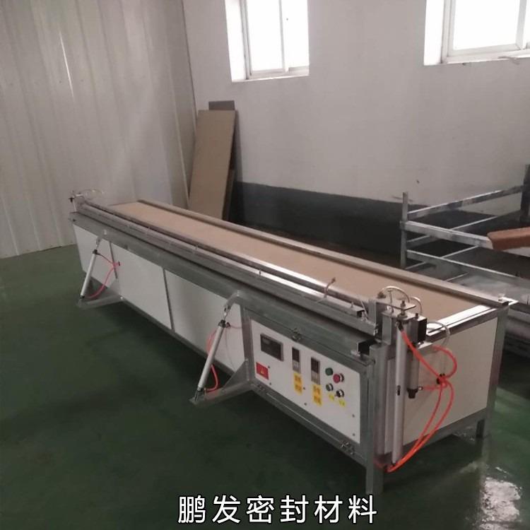 PVC管道护角折弯机 发泡板折弯机 折弯机