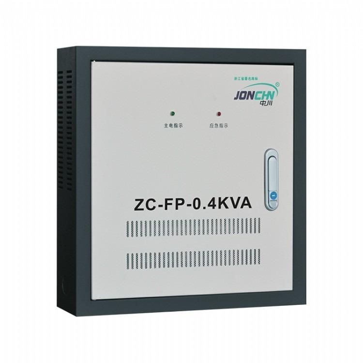 JB-PD-0.7KVA-(1PM4)×2应急照明分配电装置