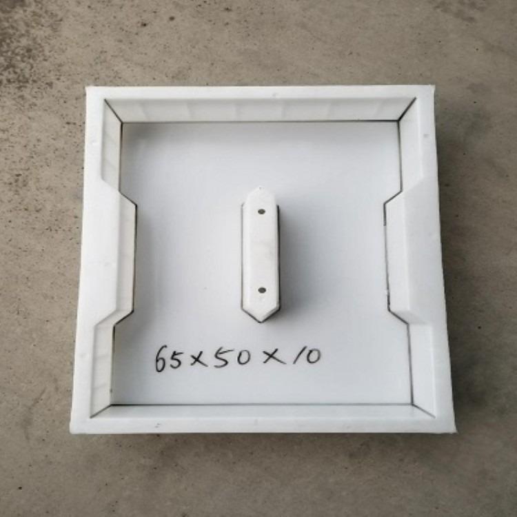 盖板模具 水沟盖板模具 塑料盖板模具
