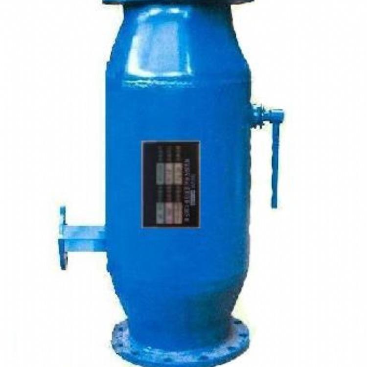 DN350反冲洗直通除污器