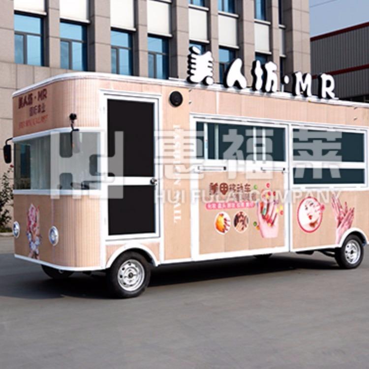 小吃车,加盟小吃店,冰淇淋车,惠福莱店车