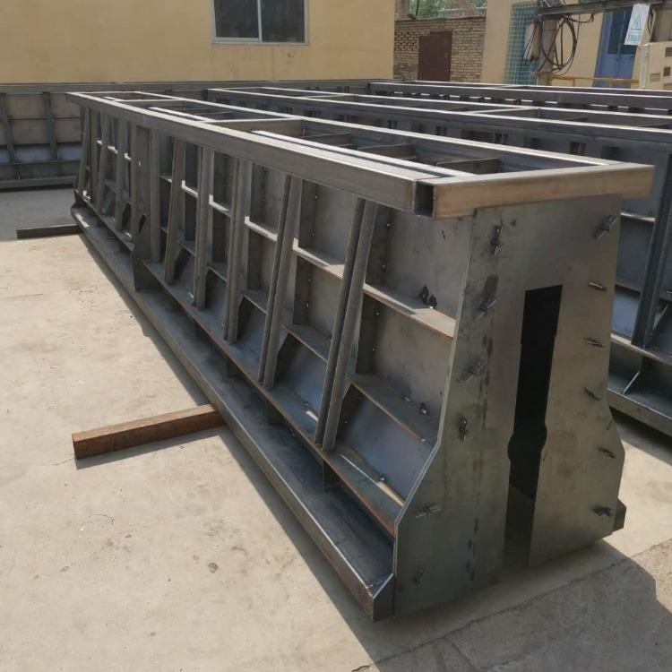 公路隔离墙钢模具 现浇隔离墙钢模具 隔离墙钢模具