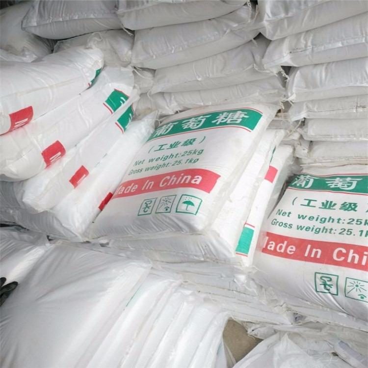 工业葡萄糖价格_工业葡萄糖厂家广江环保