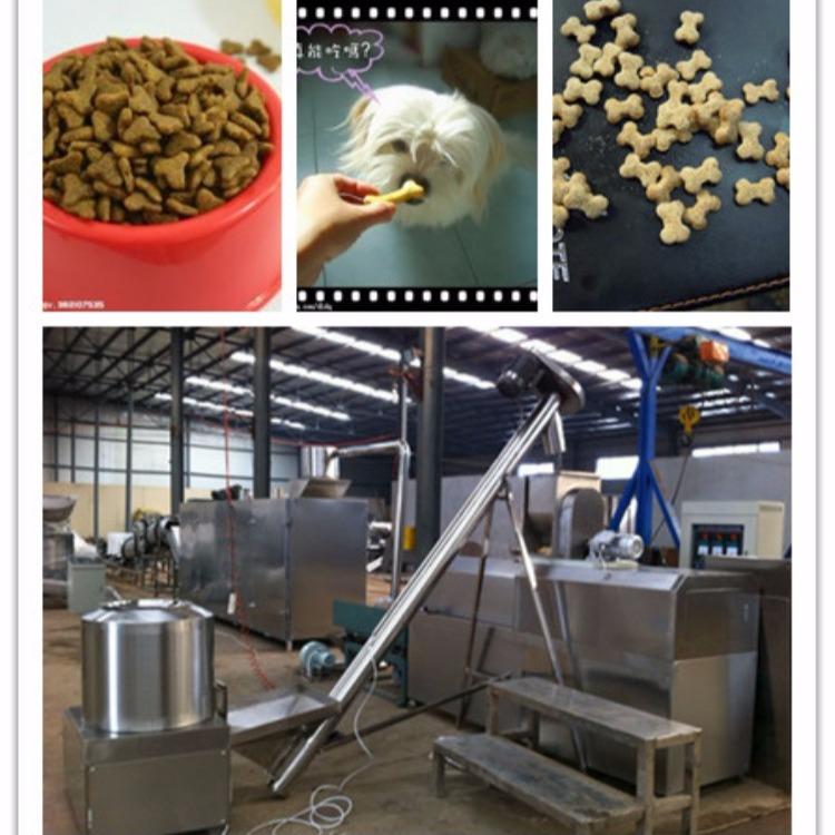小型宠物食品加工机械