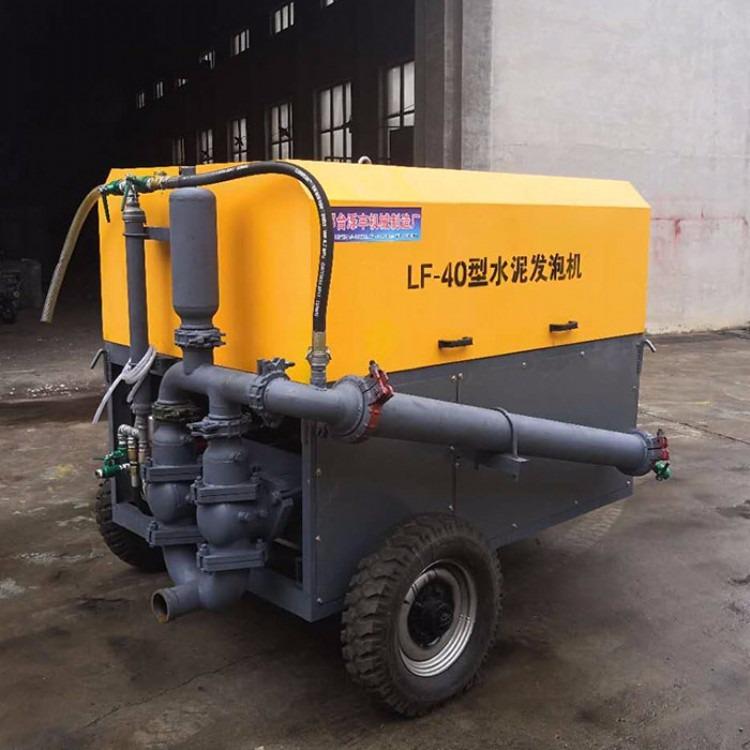 华格隆机械 供应40型水泥发泡机,发泡机设备机械