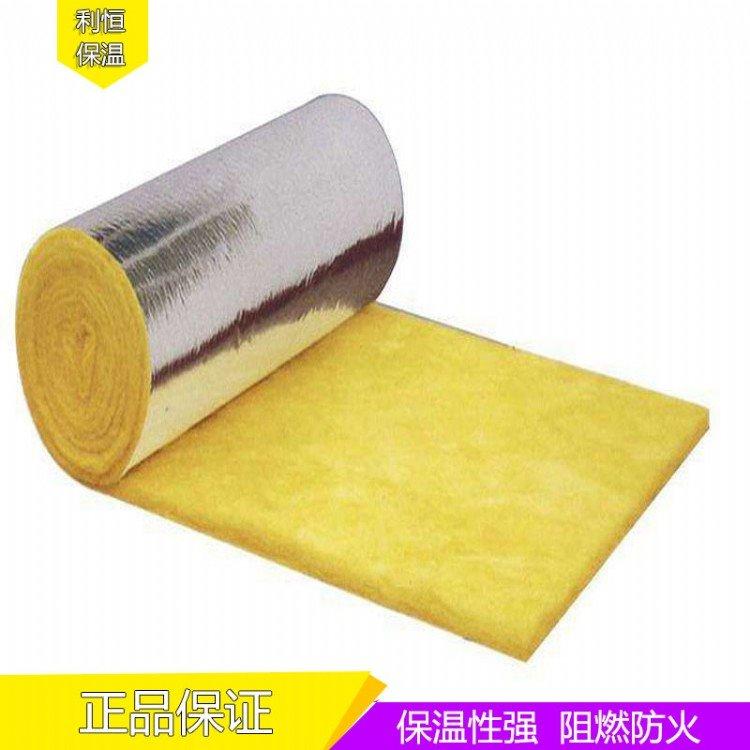 华美玻璃棉板 玻璃棉卷毡 保温玻璃棉