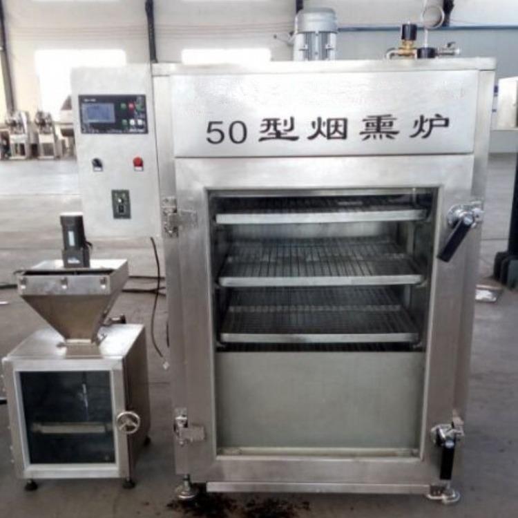 商用腊肠烟熏机|烟熏豆腐干机器|红肠烟熏炉制造厂家