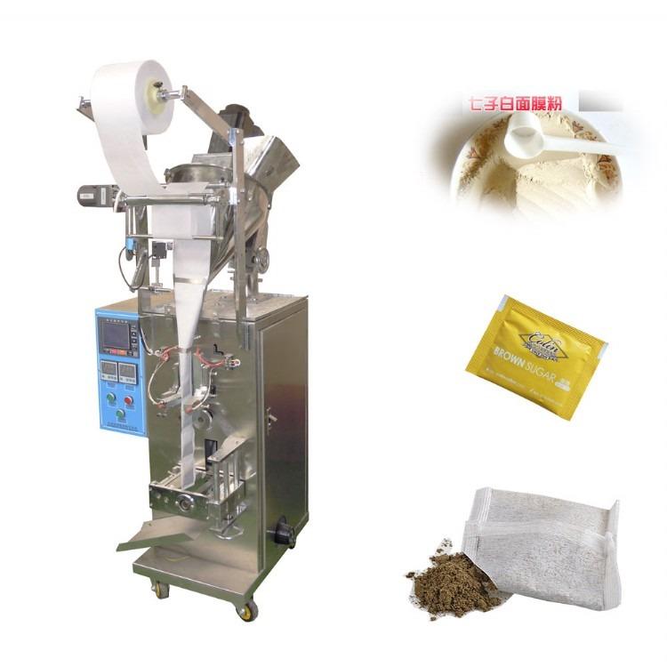 建成供应粉末包装机  自动粉末包装机 袋式粉末包装机  小袋粉末包装机  中药粉末包装机