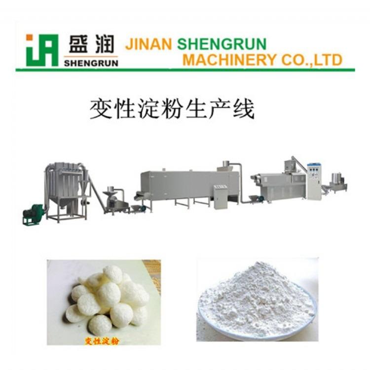 木薯淀粉生产线  变性淀粉加工设备  玉米淀粉制作变性淀粉设备