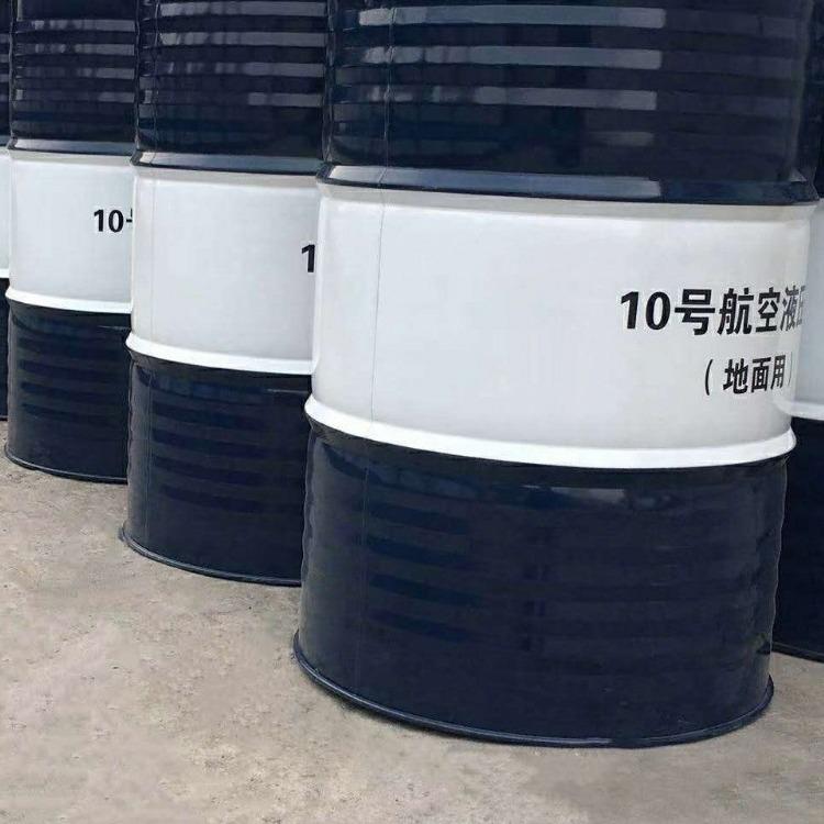 长期供应锂基脂 工业润滑油