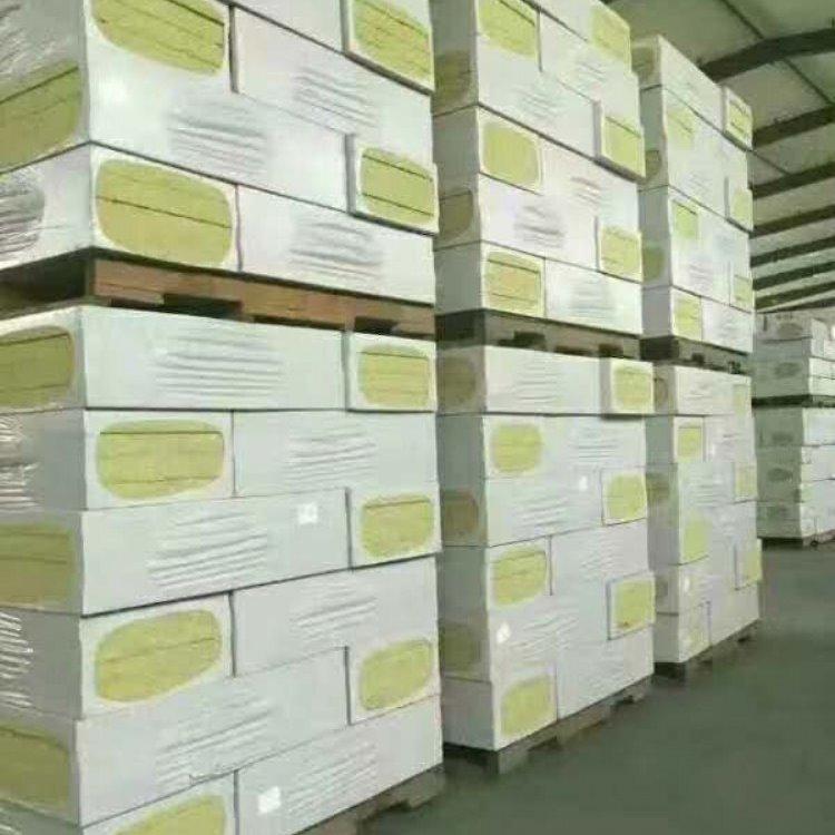 销售岩棉板,防火岩棉板,防水岩棉板厂家