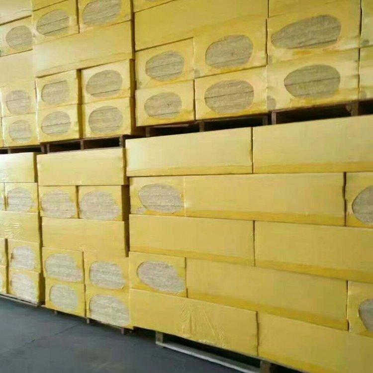 防水岩棉板,高密度岩棉板