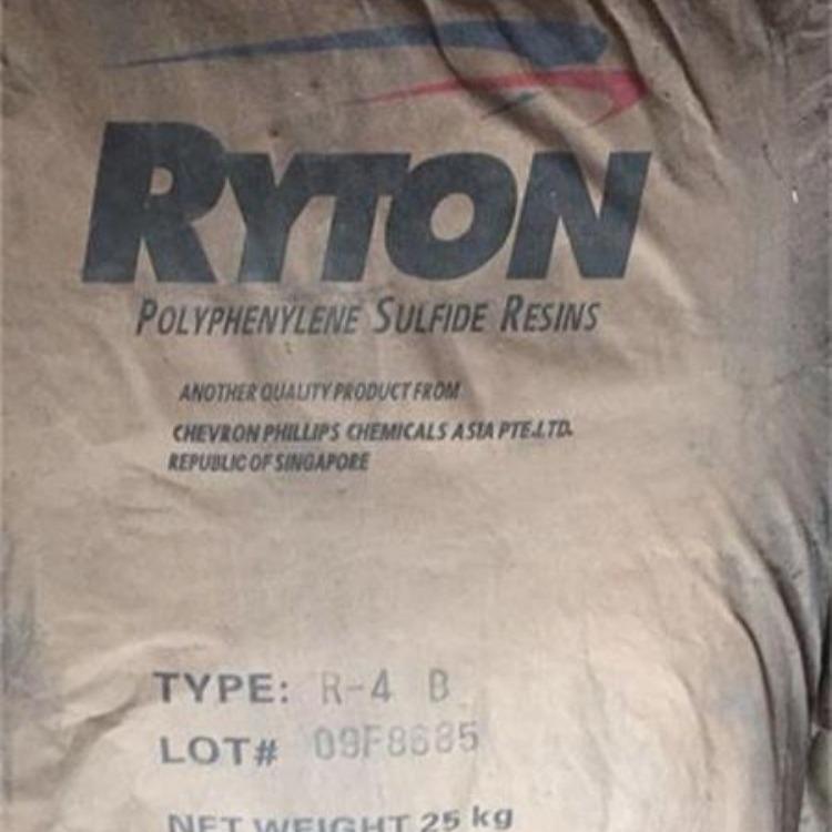 苏威PPS RYTON R-7-120BL