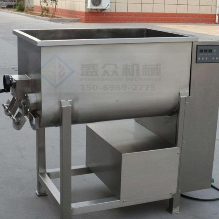 水饺厂用真空拌馅机 饺子馅搅拌机专业厂家