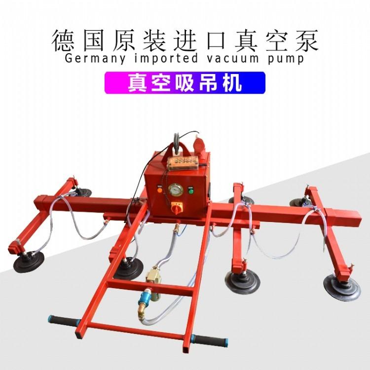工厂直销剪板机上下料真空吸盘助力机械手真空吊具定制