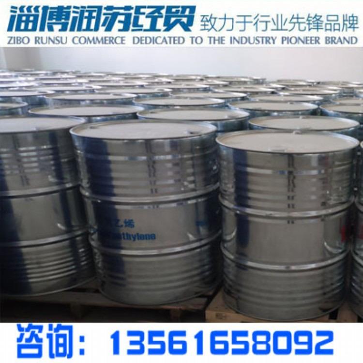 厂家直销四氯乙烯 无色透明液体气味小 干洗专用四氯乙烯  欢迎来电咨询