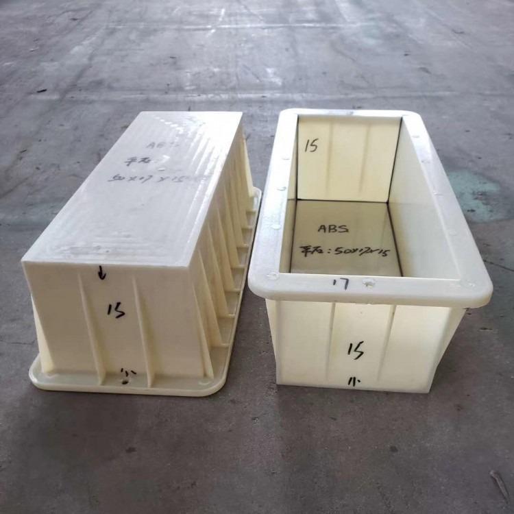 路缘石模具 路缘石塑料模具 路缘石模具生产厂家