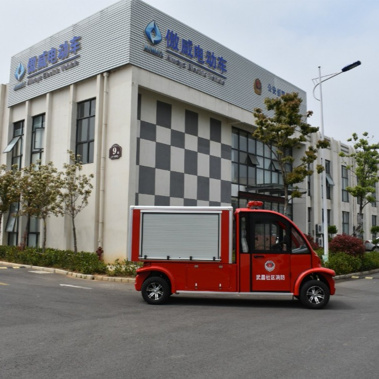 济宁电动消防车