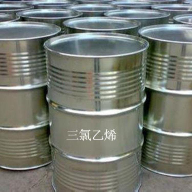 厂家直供三氯乙烯 三氯乙烯价格 三氯乙烯厂家 三氯乙烯经销商