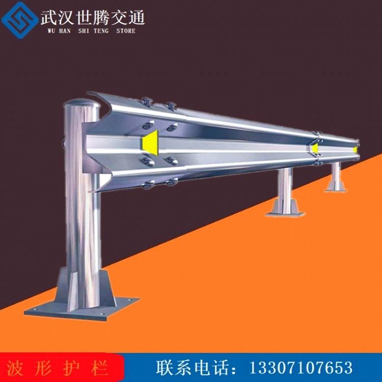 高速公路 波形护栏板 公路护栏镀锌、喷塑二波波形钢护栏 波形梁护栏厂家直销