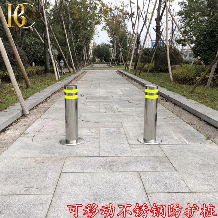 不锈钢防护桩博昌牌可移动隔离桩大管径定制