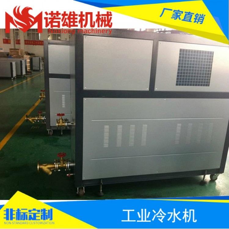 1~40匹风冷工业冷水机组,3~40HP风冷工业冷水机组,1~50P风冷工业冷水机组现货供应