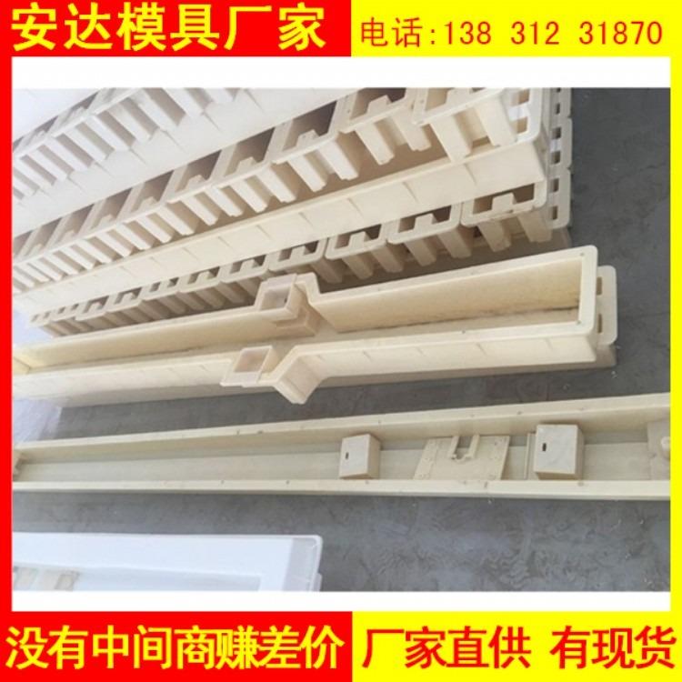 高铁防护栏塑料模具-水泥防护栏模具-高速钢丝网防护栏模具