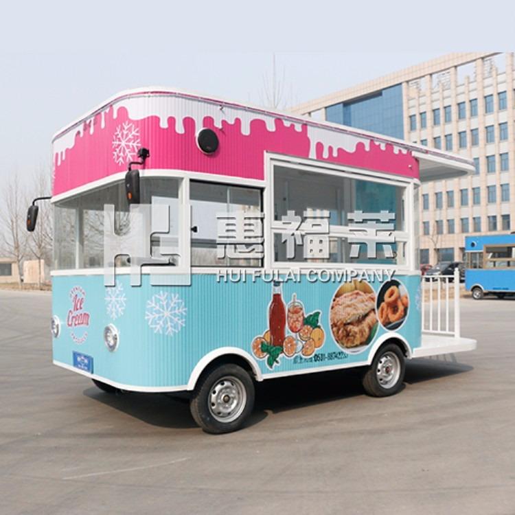 移动餐车房车,汉堡餐车,房车汉堡 ,惠福莱餐车